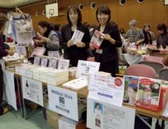 石田美菜子 公式ブログ/初めての書籍即売会☆ 画像2
