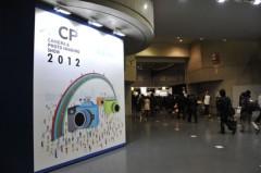 石田美菜子 公式ブログ/CP+ 画像1