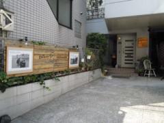 石田美菜子 公式ブログ/光と影のウオッカ72.09 画像2