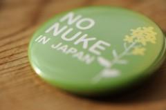 石田美菜子 公式ブログ/被災地を思う二つのプロジェクト 画像1
