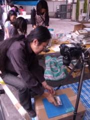 石田美菜子 公式ブログ/2011-10-23 14:16:32 画像1