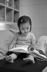 石田美菜子 公式ブログ/真剣なまなざし…♡ 画像1