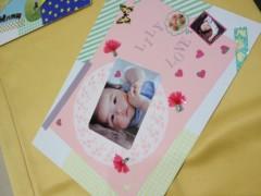 石田美菜子 公式ブログ/親子で楽しむイベントでした☆ 画像1