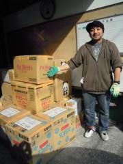 石田美菜子 公式ブログ/支援物資・やっと。 画像1