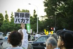 石田美菜子 公式ブログ/げんぱつ、はんたい。(3) 画像1