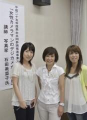 石田美菜子 公式ブログ/古河市にお邪魔して参りました☆ 画像2