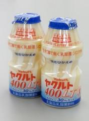 石田美菜子 公式ブログ/インフルエンザ予防第2弾 画像1