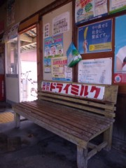 石田美菜子 公式ブログ/2011-07-17 15:01:31 画像1