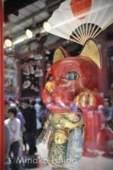石田美菜子 公式ブログ/祝日の浅草は… 画像2