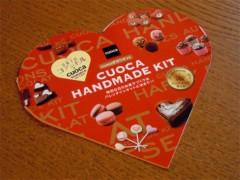 石田美菜子 公式ブログ/世界にひとつだけの手作りヴァレンタインチョコを残すには 画像2