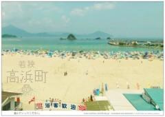 石田美菜子 公式ブログ/プロと子どもの作品が一堂に! 画像2