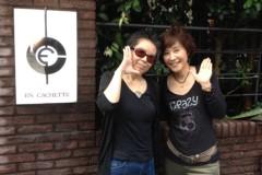 石田美菜子 公式ブログ/風水フォトさんぽで開運! 画像2