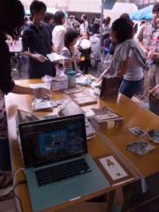石田美菜子 公式ブログ/津波に浸かった写真を 画像1