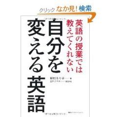 石田美菜子 公式ブログ/海外で出会った出来事 画像1