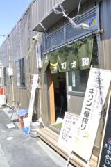 石田美菜子 公式ブログ/仙台〜石巻 画像3