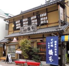 石田美菜子 公式ブログ/古城探訪 画像1
