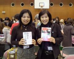石田美菜子 公式ブログ/初めての書籍即売会☆ 画像1
