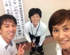 石田美菜子 公式ブログ/古河市にお邪魔して参りました☆ 画像3