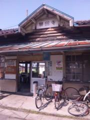 石田美菜子 公式ブログ/2011-07-17 14:59:10 画像1