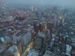 石田美菜子 公式ブログ/キャロットタワー26階なう。 画像1