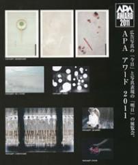 石田美菜子 公式ブログ/プロと子どもの作品が一堂に! 画像3