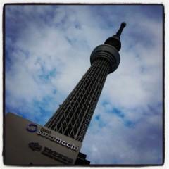 石田美菜子 公式ブログ/スカイツリー 画像1