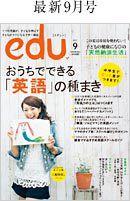石田美菜子 公式ブログ/私から子どもへのプレゼント 画像1