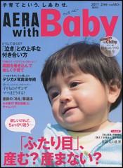 石田美菜子 公式ブログ/デジカメ写真保存法 画像1