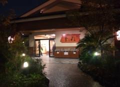 石田美菜子 公式ブログ/至福の時間の過ごし方 画像1
