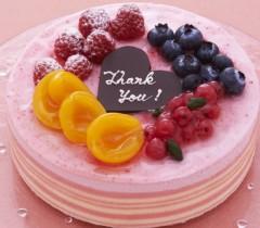 石田美菜子 公式ブログ/食べたい。 画像1