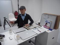 石田美菜子 公式ブログ/もうすぐ確定申告だ! 画像1