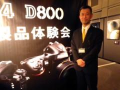 石田美菜子 公式ブログ/Nikon新製品体験会 画像2