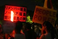 石田美菜子 公式ブログ/げんぱつ、はんたい。(4) 画像3