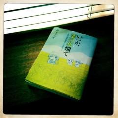 石田美菜子 公式ブログ/『いつか菜の花畑で』 画像1