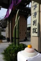 石田美菜子 公式ブログ/2012年今年もよろしくお願いいたします☆ 画像2