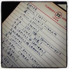 石田美菜子 公式ブログ/祖父の本棚2 画像1