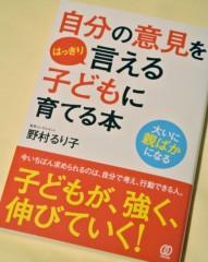 石田美菜子 公式ブログ/今日の一日 画像3
