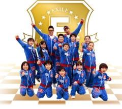 仲愛理/AIRI 公式ブログ/Eダンスキッズ第一期生 画像1