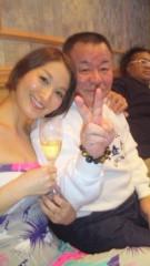 KONISHIKI 公式ブログ/楽しい夜 画像1