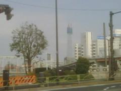 KONISHIKI 公式ブログ/スカイツリー 画像1