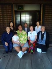 KONISHIKI 公式ブログ/ありがとうございました 画像1