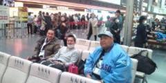 KONISHIKI 公式ブログ/今から福岡に行くよ! 画像1
