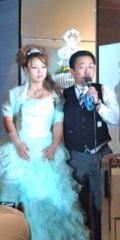 KONISHIKI 公式ブログ/結婚式♪ 画像2