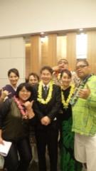 KONISHIKI 公式ブログ/感謝 画像3