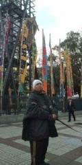 KONISHIKI 公式ブログ/相撲! 画像1