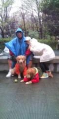 KONISHIKI 公式ブログ/寒い 画像2