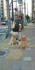 KONISHIKI 公式ブログ/アロハ! 画像1