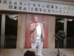 KONISHIKI 公式ブログ/パーティー 画像2