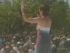 KONISHIKI 公式ブログ/ステージから 画像1