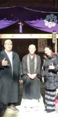 KONISHIKI 公式ブログ/豆まき! 画像1